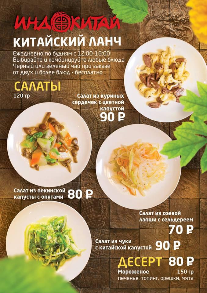 Самый вкусные узбекские блюда с фото